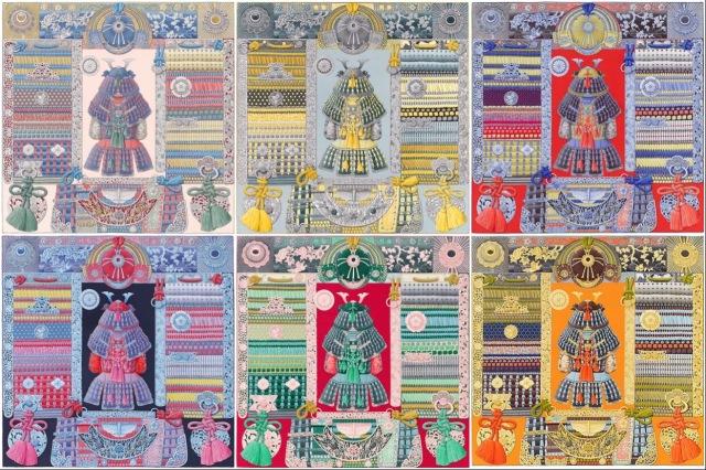Parures de Samouraïs- Hermès- collage #02