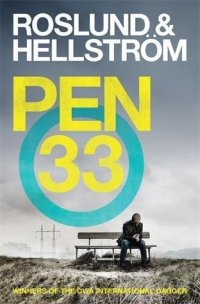Pen 33 by Anders Roslund and Börge Hellström